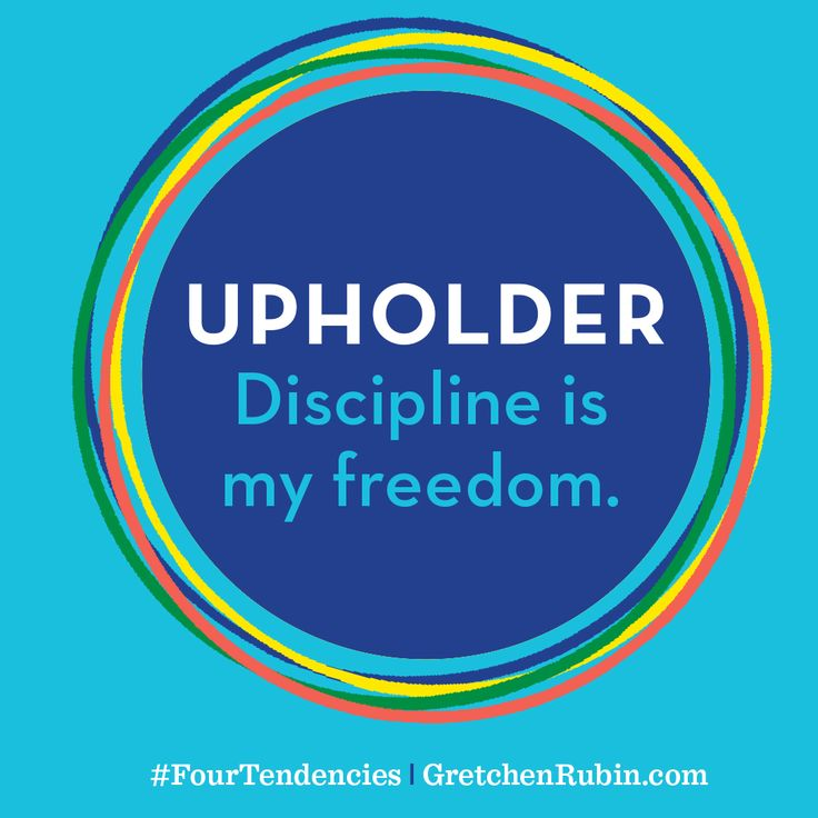 my tendency upholder